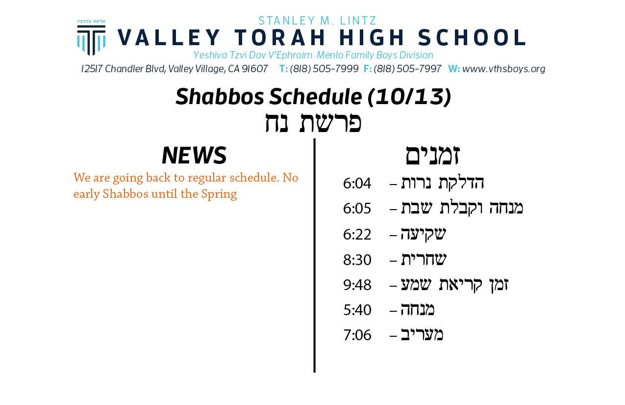 Shabbos Parashas Noach 5779.jpg