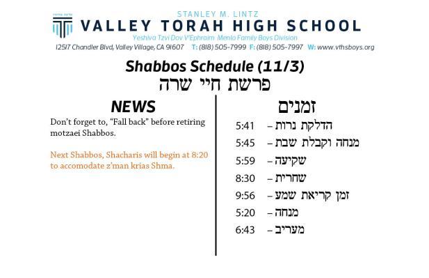 Shabbos Parashas Chayei Sara 5779.jpg