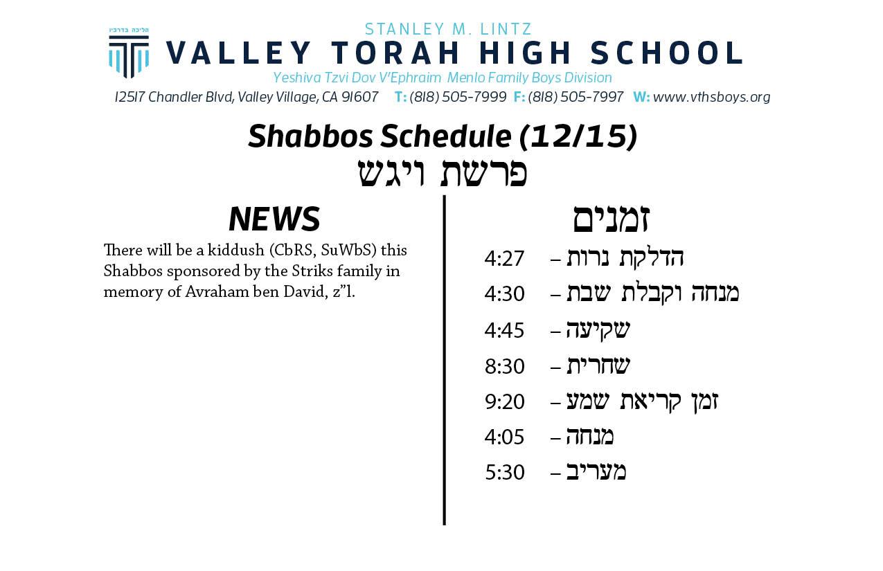 Shabbos Parashas Vayigash 5779.jpg