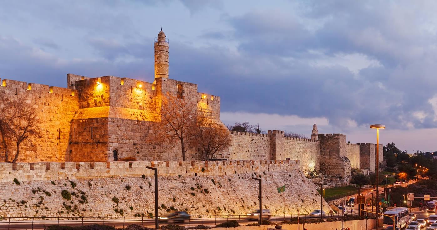 Jerusalem General 1397X735.jpg