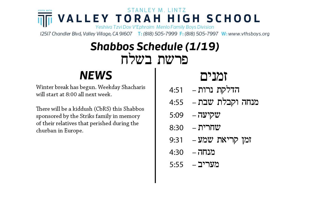 Shabbos Parashas Beshalach 5779.jpg