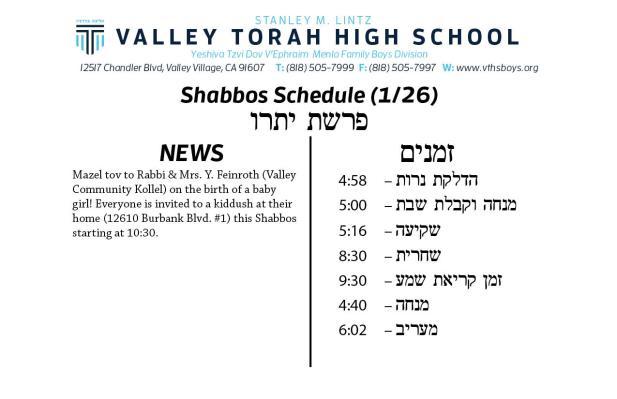 Shabbos Parashas Yisro 5779.jpg