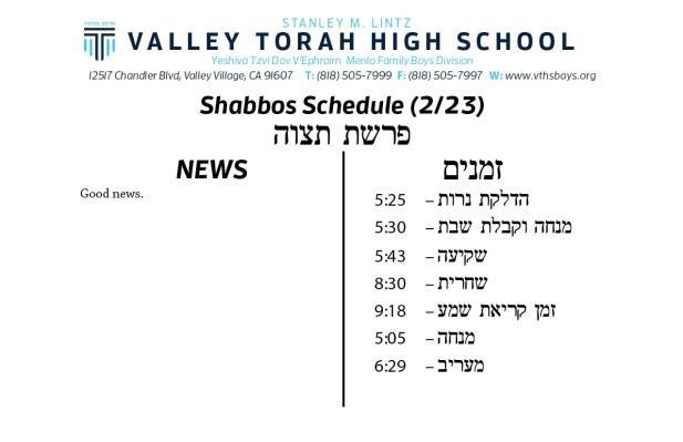 Shabbos Parashas Ki Sisa 5779.jpg