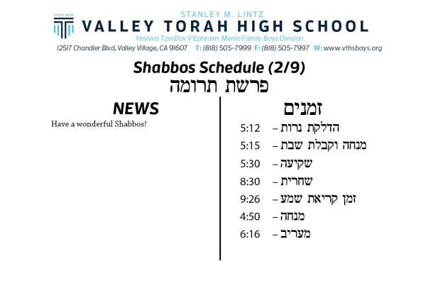 Shabbos Parashas Terumah 5779.jpg