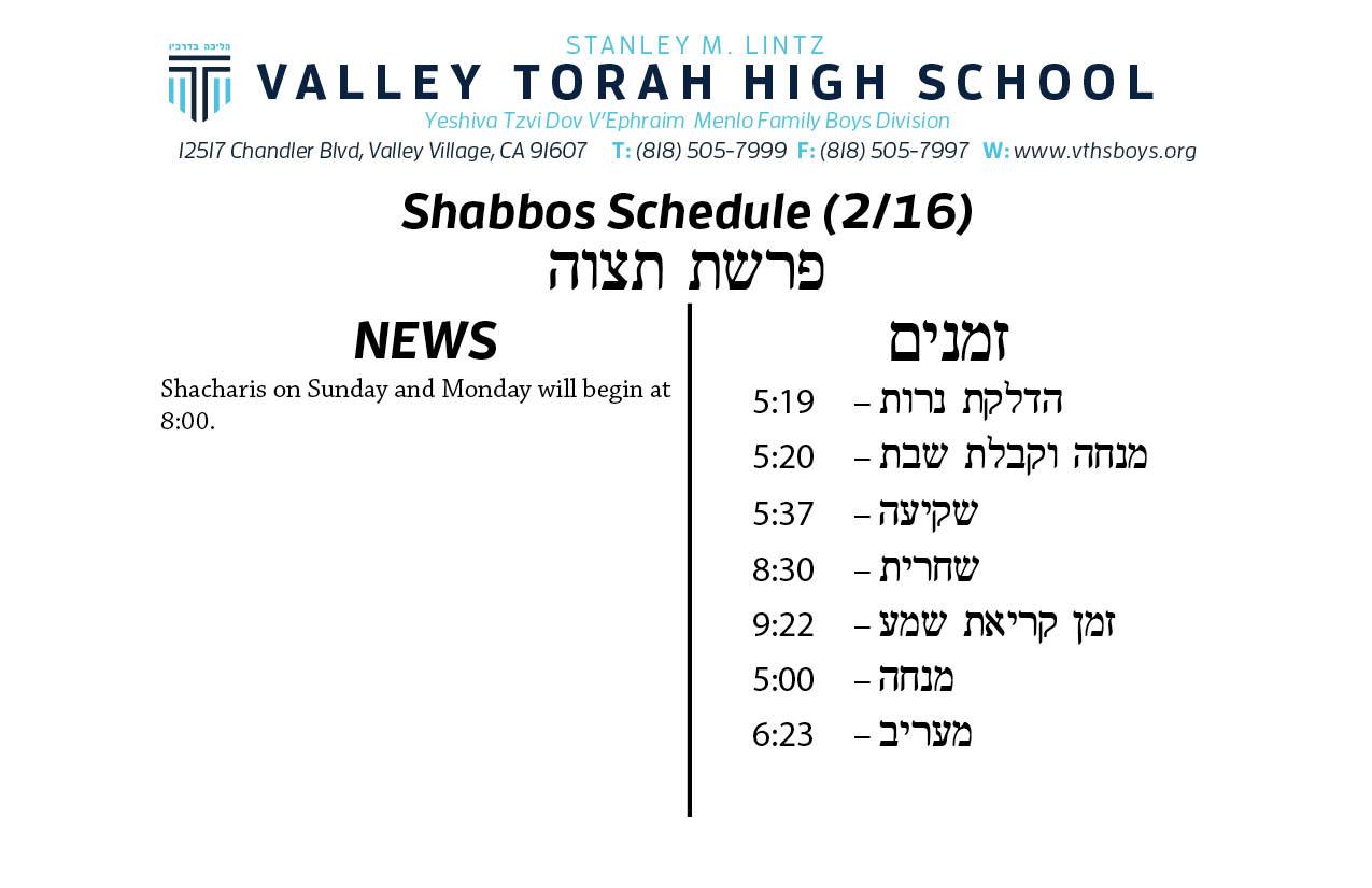 Shabbos Parashas Tetzave 5779.jpg