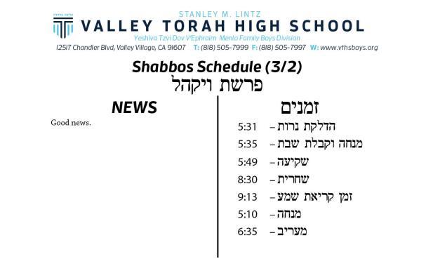 Shabbos Parashas Vayakhel 5779.jpg