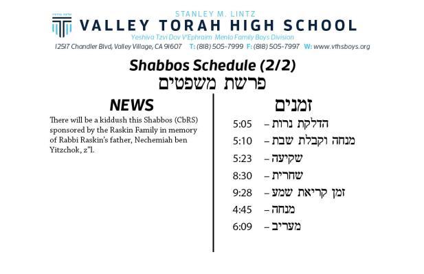 Shabbos Parashasa Mishpatim 5779.jpg