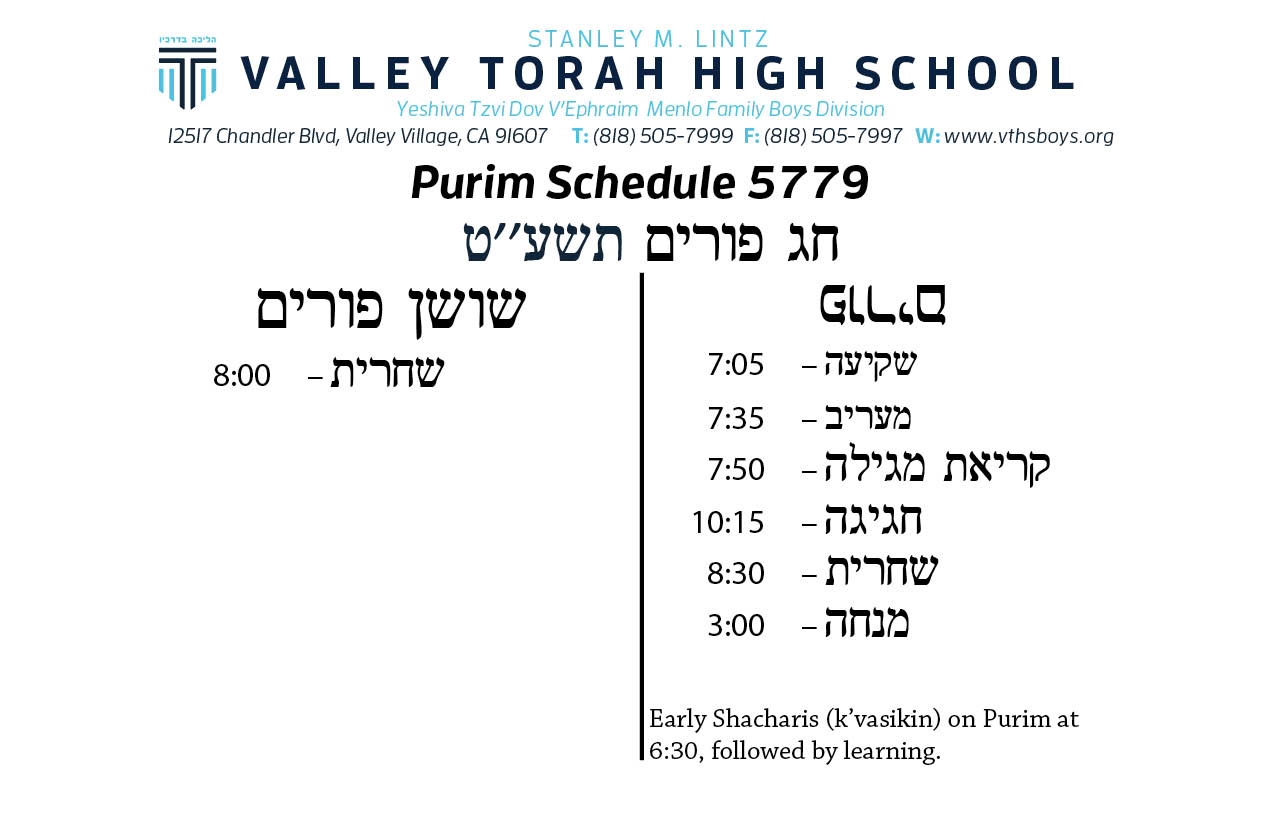 Purim Schedule 5779.jpg