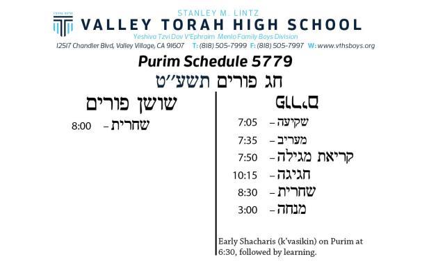 Purim Schedule 5779.jpg
