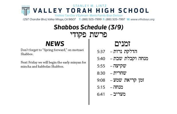 Shabbos Parashas Pikudei 5779.jpg