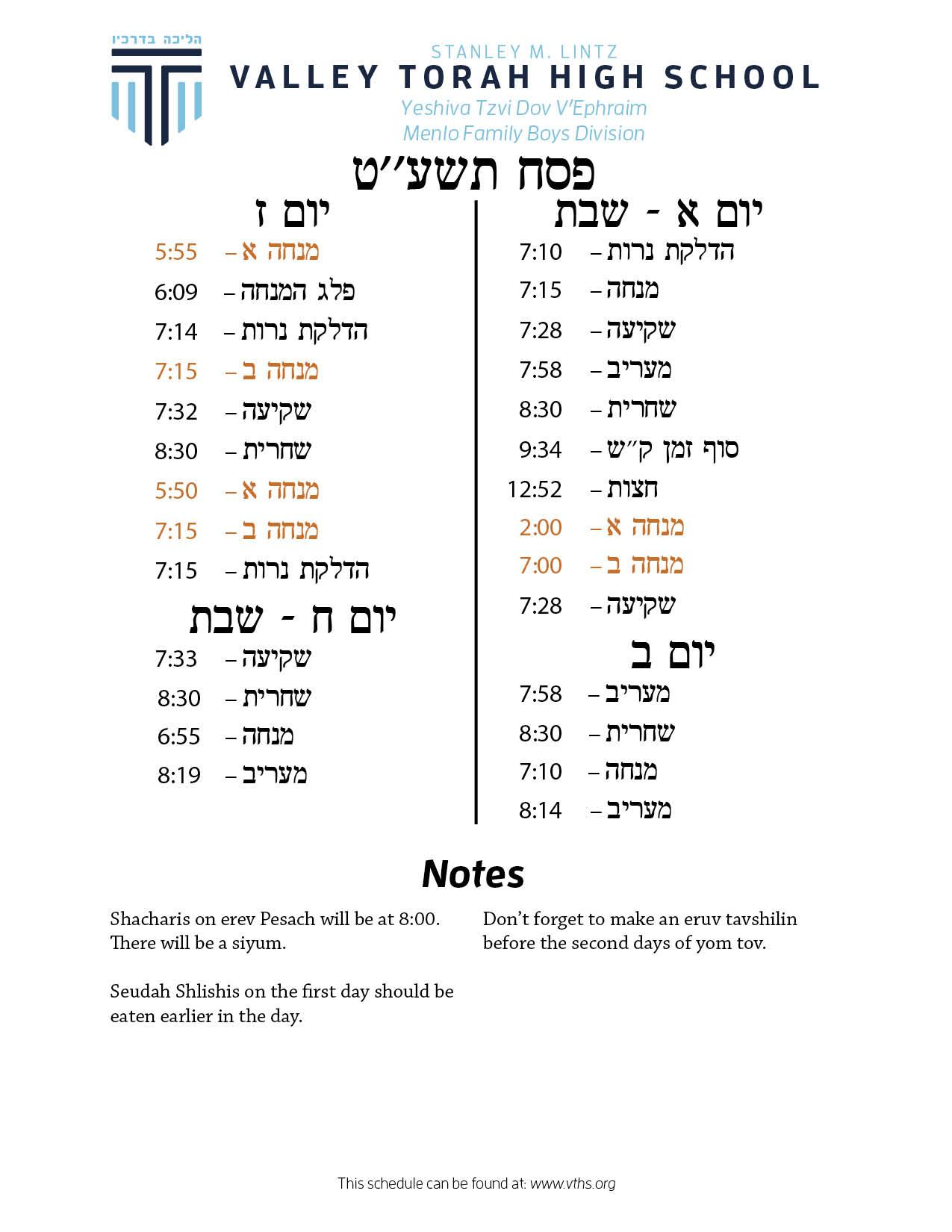 Pesach Schedule 5779