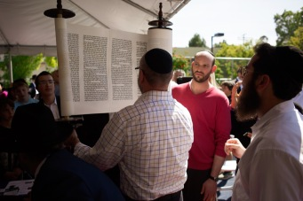 Torah - - 21