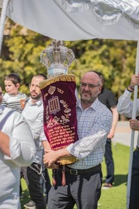 Torah - - 23