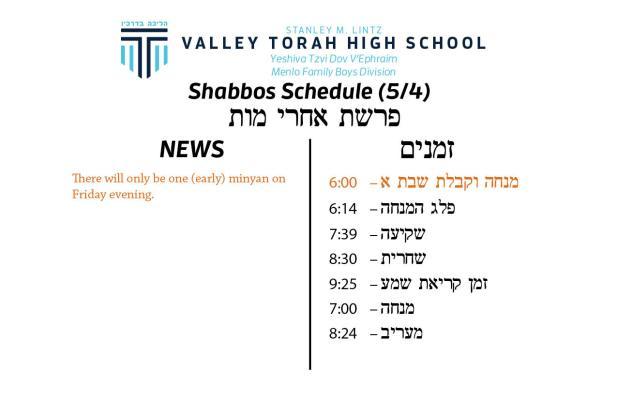 Shabbos Parashas Acharei 5779.jpg
