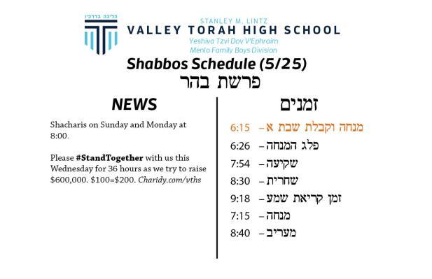 Shabbos Parashas Behar 5779.jpg